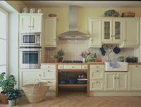 moderní rustikální anglická kuchyně