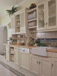 Kuchyňská stěna