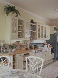 Elegantní venkovská kuchyně